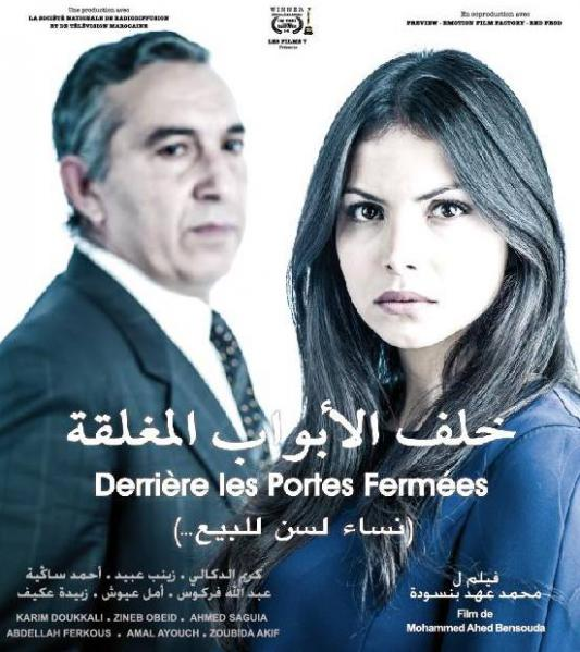 Film marocain gratuit 2013 for Film marocain chambra 13 gratuit