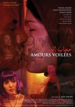 le film marocain hijab lhob