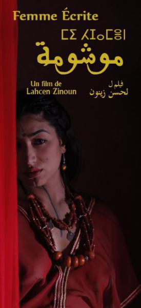 le film marocain mouchouma