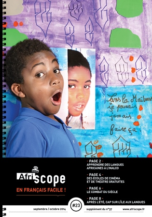 Afriscope en français facile #23 : L'école 3.0