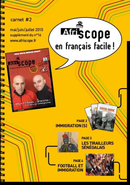 Afriscope en français facile #2 : Héritiers de l'immigration