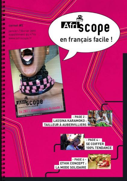 Afriscope en français facile #5 : Réinventons la mode !