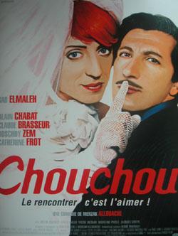 film gad elmaleh chouchou